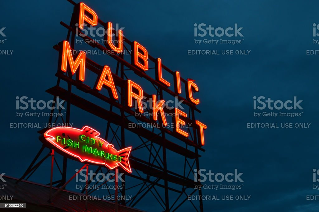 Public Market Dusk stock photo