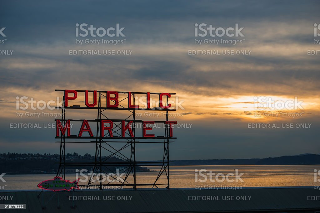 Public Market Gold stock photo