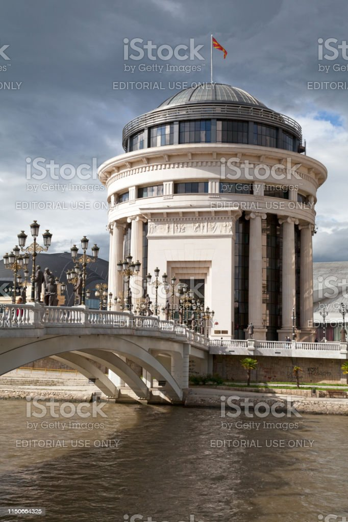 Public Prosecutions and Financial Police in Skopje stock photo