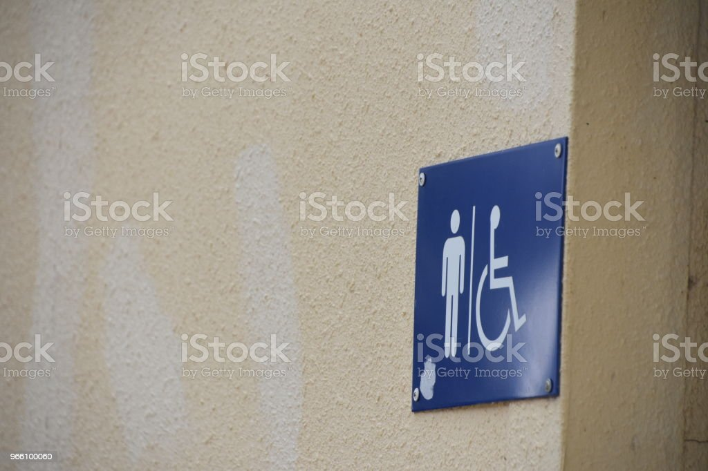 Public toilets - Royalty-free Assistive Technology Stock Photo