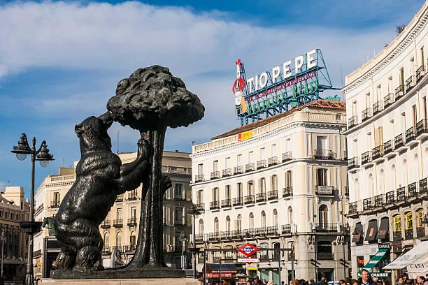 Puerto del Sol, Madrid Spain stock photo