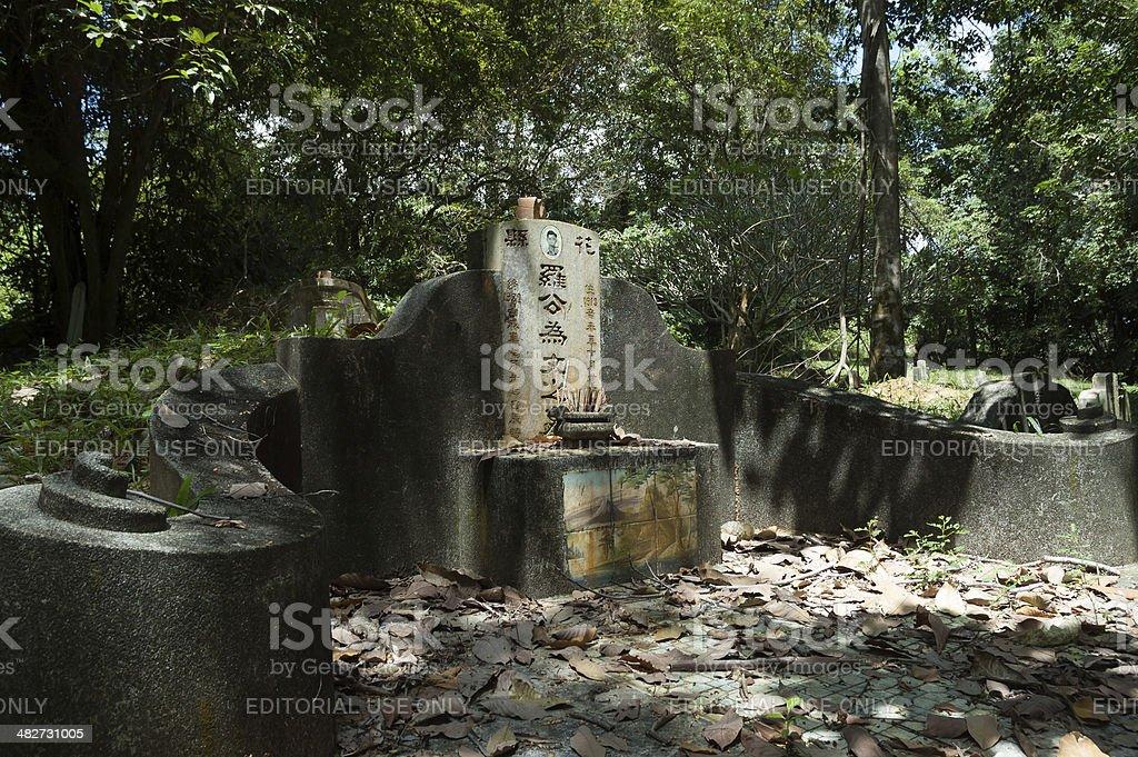 Pulau Ubin Grave royalty-free stock photo
