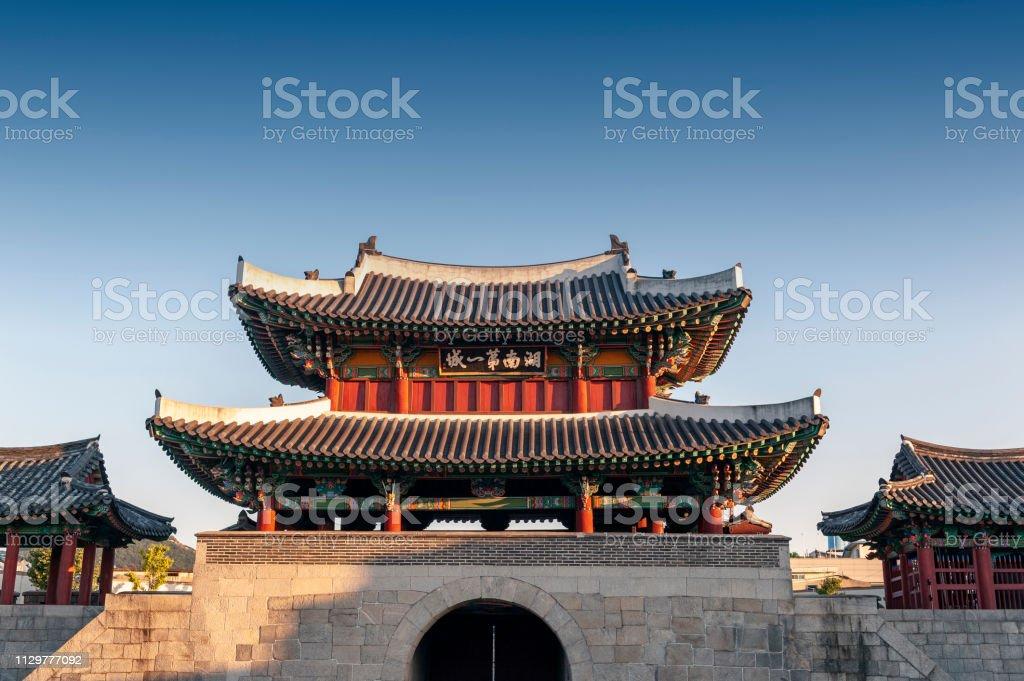 City Of South Gate >> Pungnammun Gate South Gate Of City Wall Of Jeonju Remaining