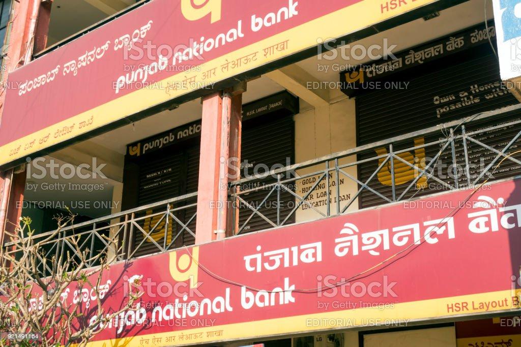 Punjab National Bank, Bangalore, India stock photo