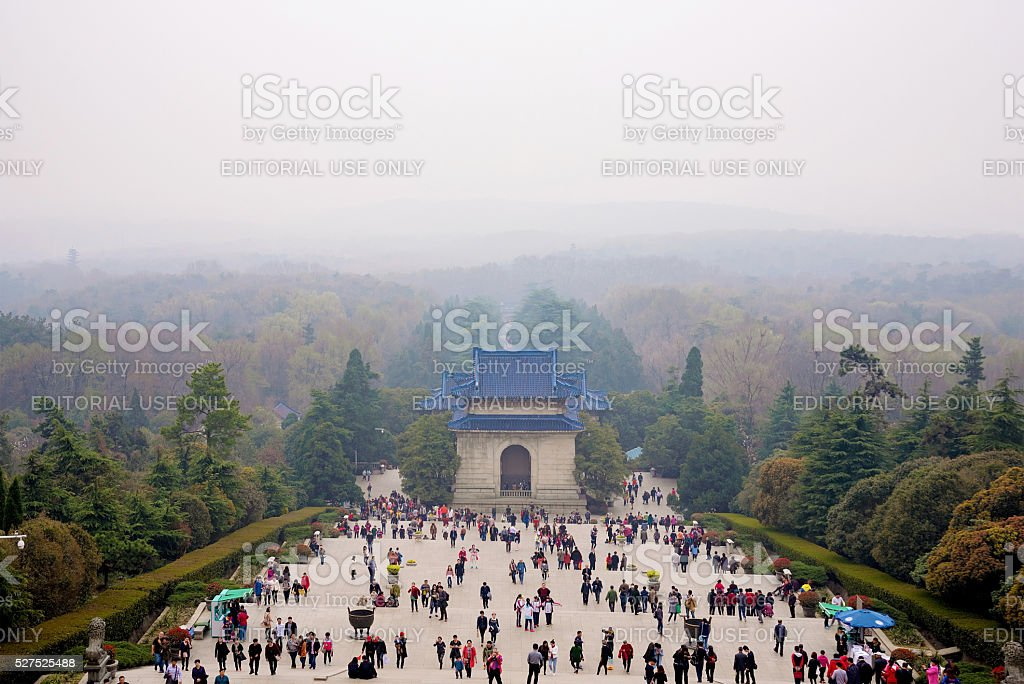 Purple mountain in Nanjing stock photo