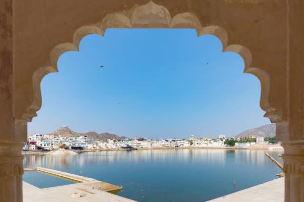 Pushkar, Rajasthan, India stock photo