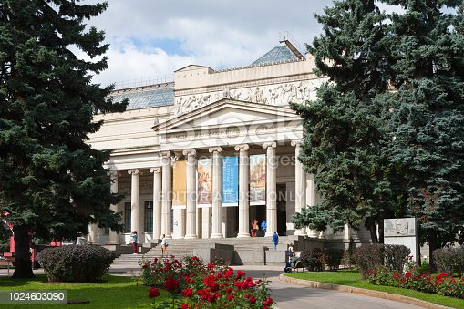 MOSCOW, RUSSIA - AUGUST 23, 2018: Pushkin State Museum of Fine Arts in Volkhonka street, This is largest museum of European art in Moscow.
