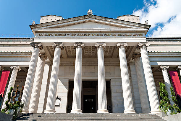Pushkinsky Museum stock photo