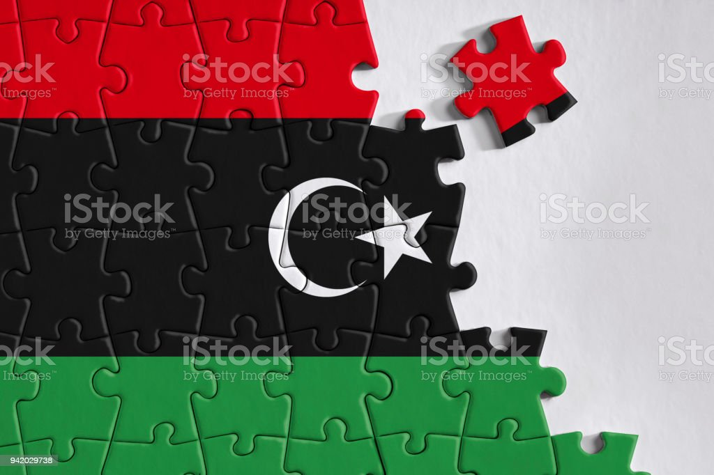 Puzzle Flag stock photo