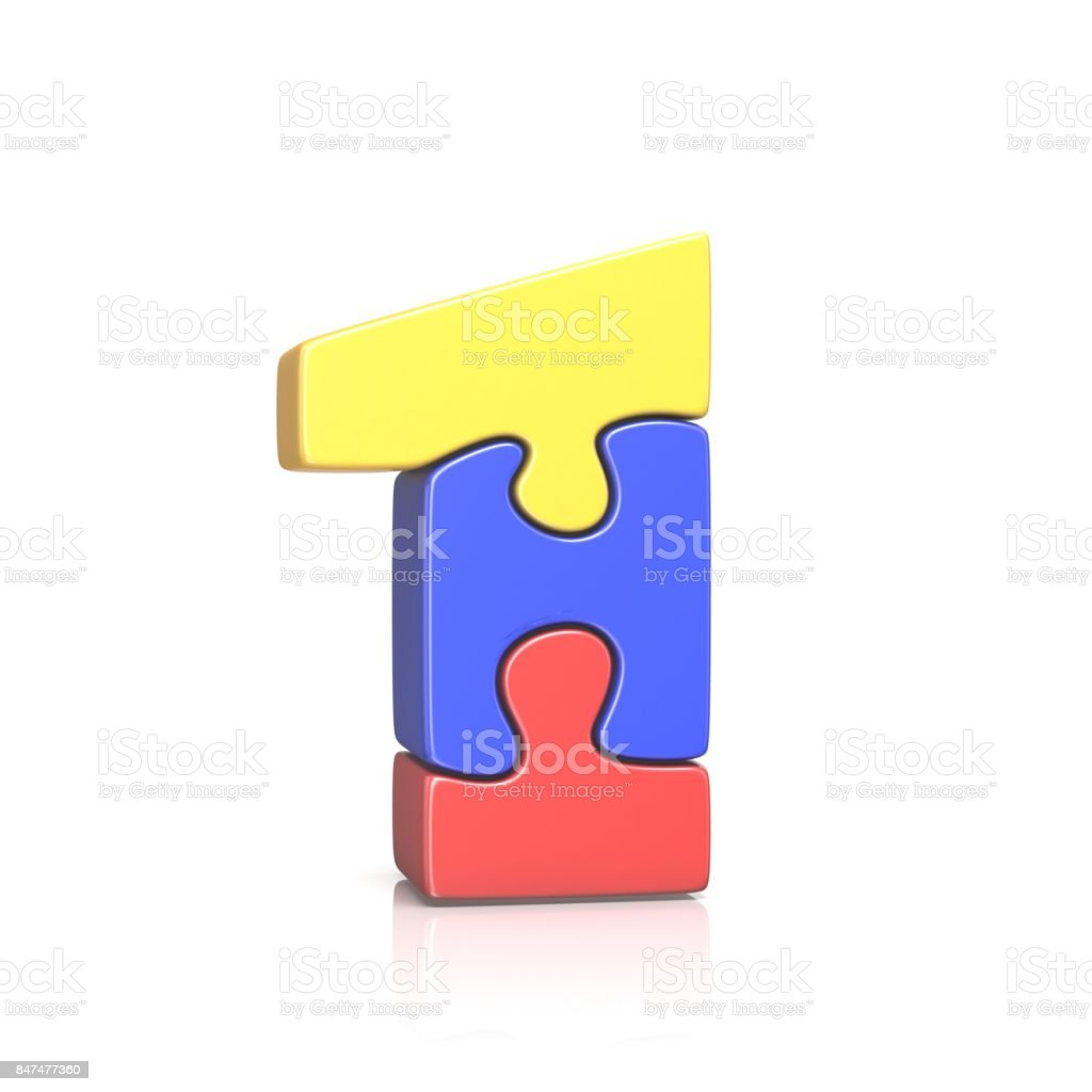 Puzzle jigsaw number ONE 1 3D stock photo