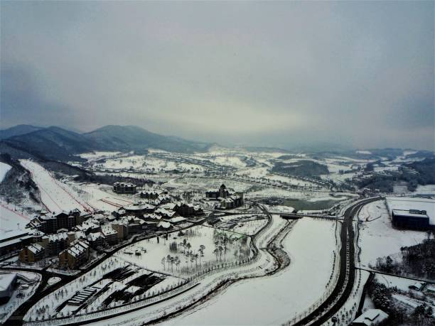 Pyeong Chang South Korea stock photo
