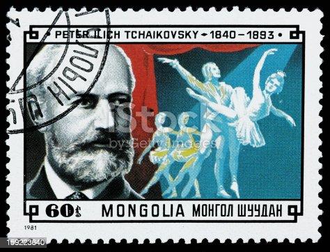 Pyotr Ilyich Tchaikovsky (May 7, 1840 – November 6, 1893) stamp