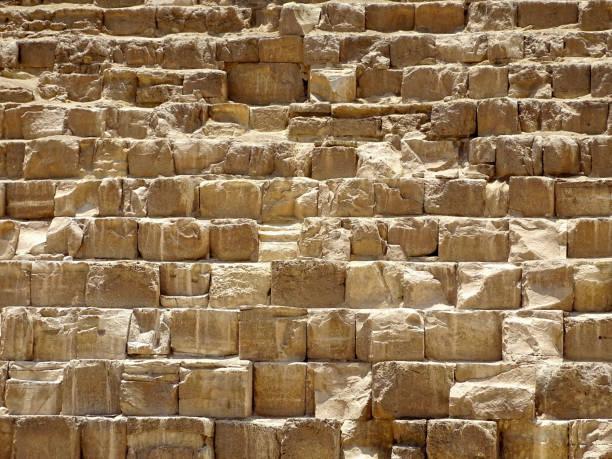 Pyramid Bricks stock photo