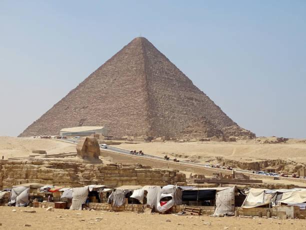 Pyramid in Egypt stock photo