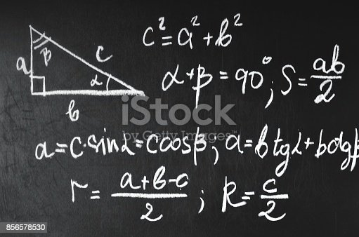 istock Pythagorean theorem. Properties of a rectangular triangle. 856578530