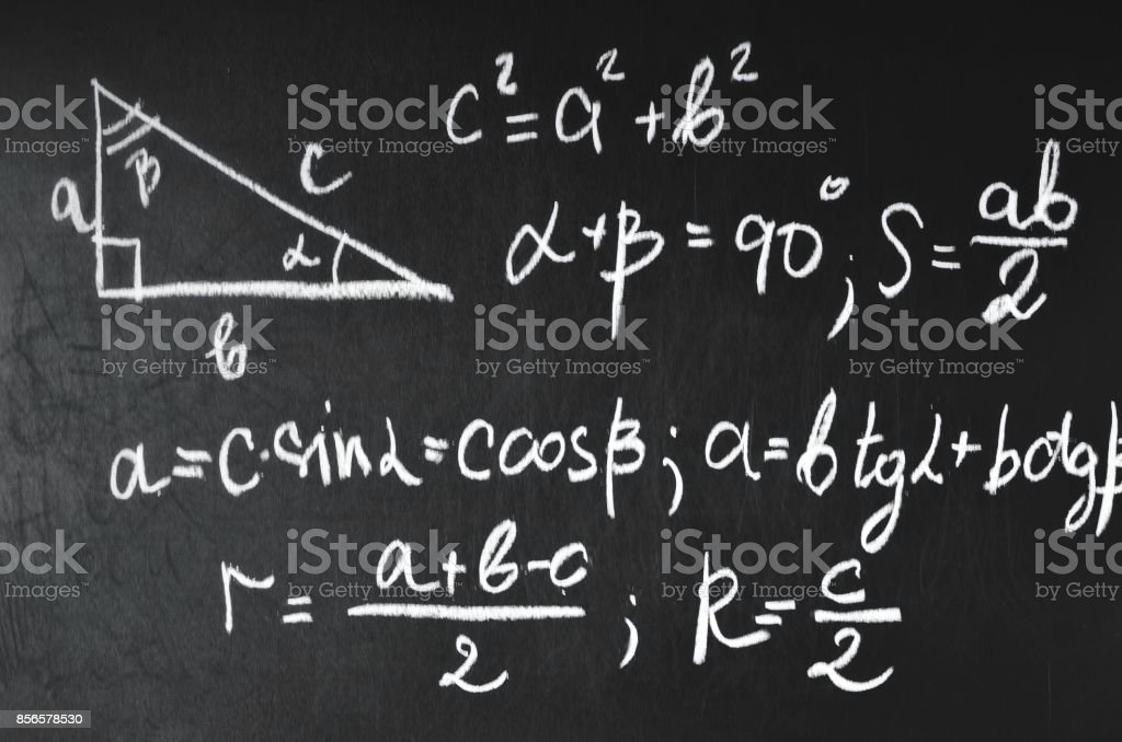 Pythagorean theorem. Properties of a rectangular triangle. stock photo