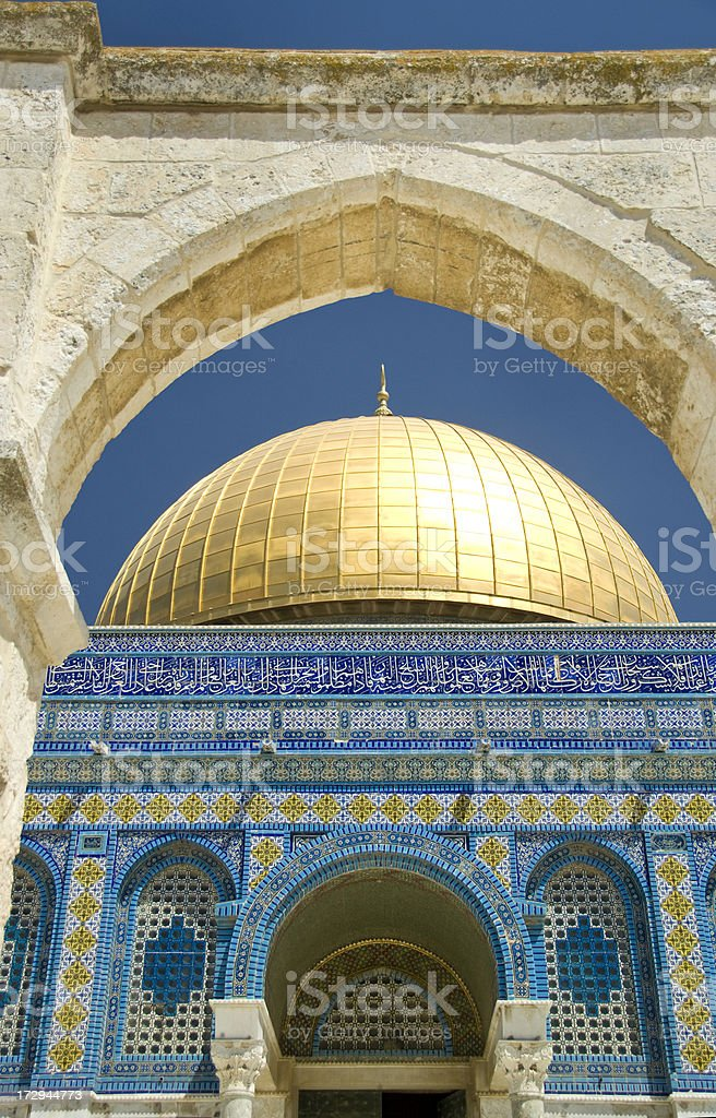 Qanatir Arch Frames Dome of the Rock stock photo