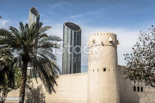 istock Qasr Al Hosn fort in Abu Dhabi, UAE 1169994831