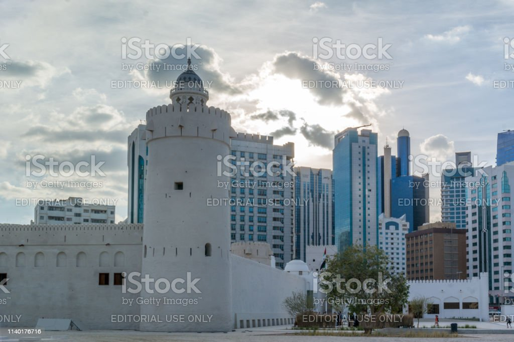 Qasr Al Hosn museum is the oldest and most significant building in Abu Dhabi located in the center of the city - Zbiór zdjęć royalty-free (Abu Zabi)