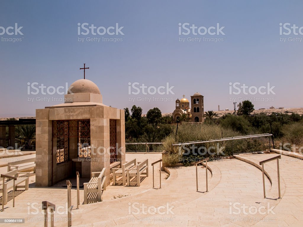 Qasr el Yahud near Jericho, where Jesus was baptized stock photo