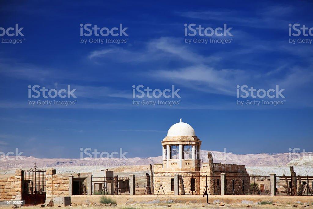 Qasr-el-Yahud site in West bank stock photo