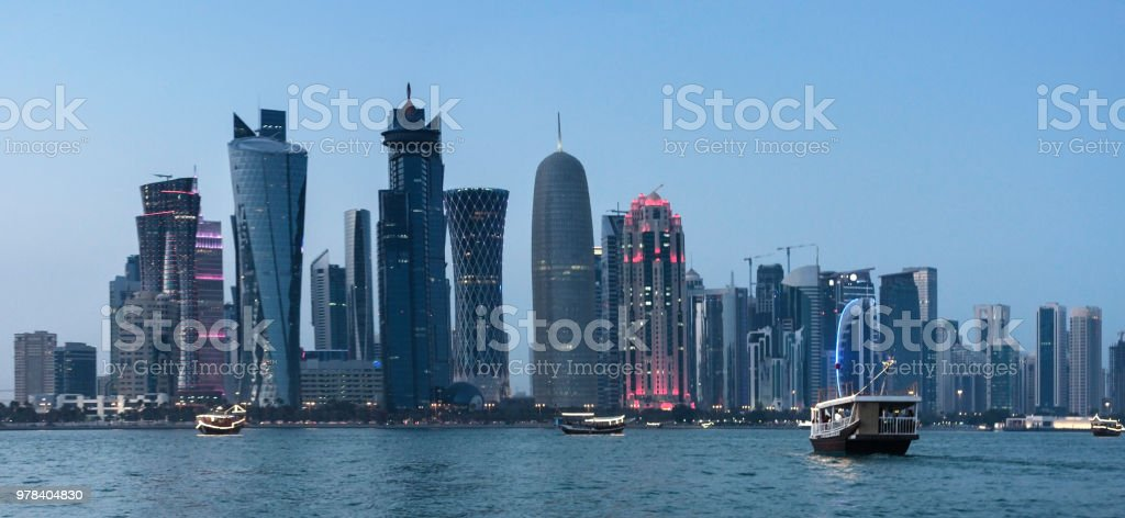 Qatar Doha panorama. stock photo