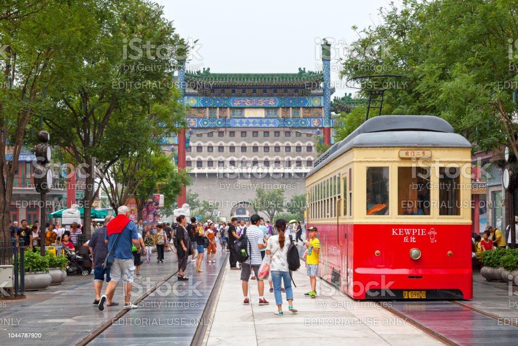 Qianmen Avenue in Beijing stock photo