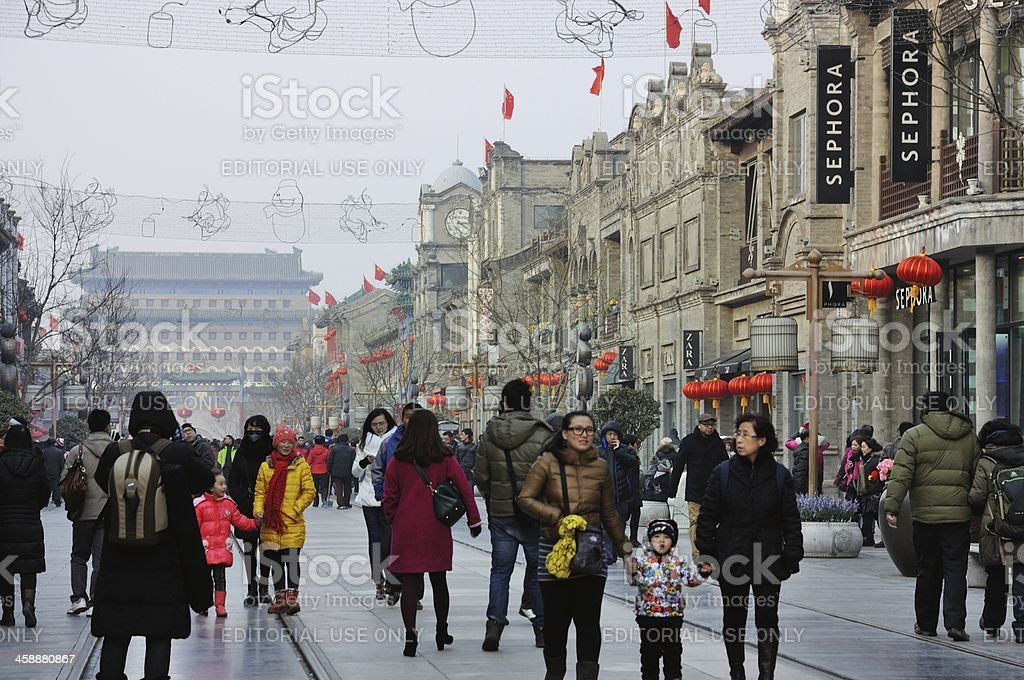 Qianmen Commercial Street royalty-free stock photo
