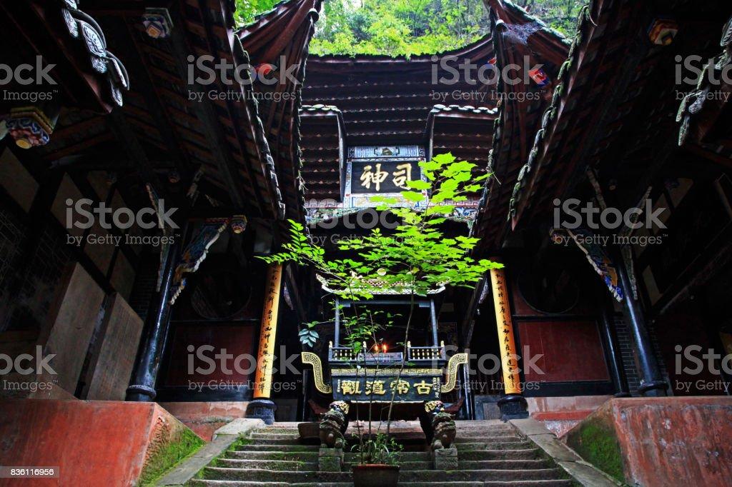 Qingchen mountian - foto de stock