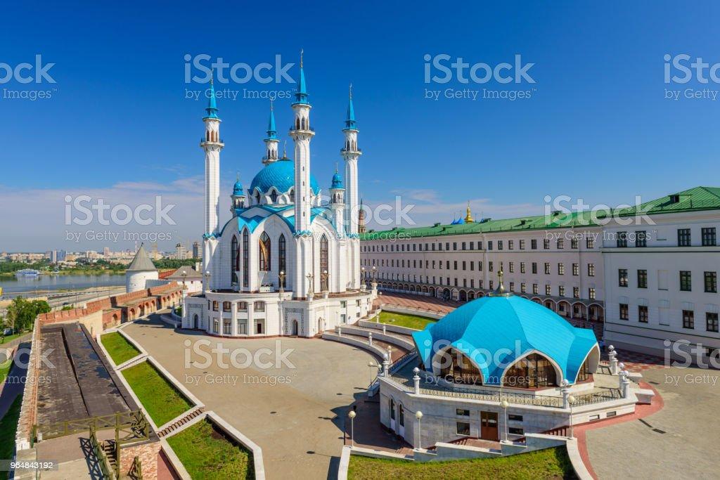 Qol Sharif mosque in Kazan city royalty-free stock photo