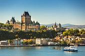istock Quebec City skyline 583807614