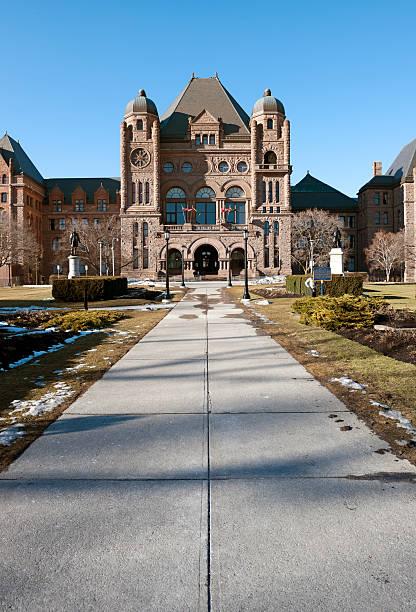 Queen's Park Ontario Legislative Building stock photo
