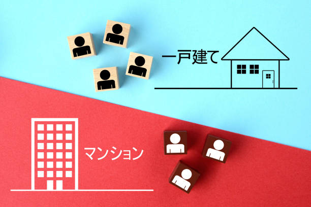 Question about purchasing house in Japanese stock photo