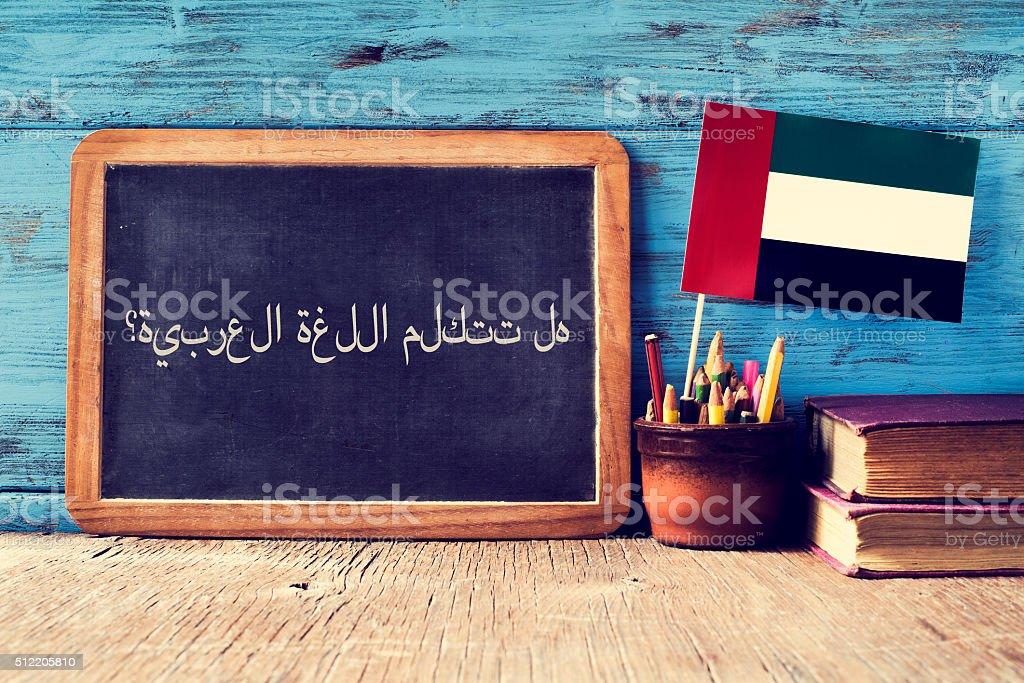 question do you speak Arabic? written in Arabic stock photo