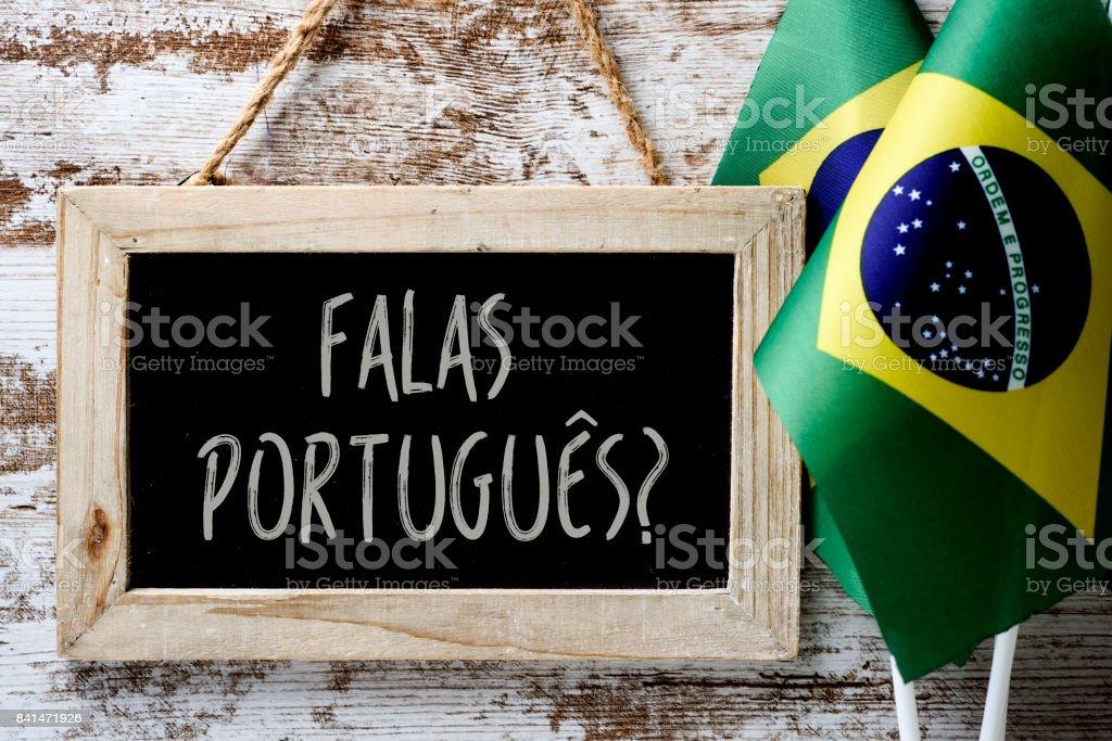 質問 falas ポルトガル語 。ポルトガル語を話しますか? ストックフォト