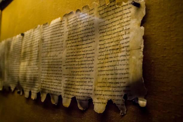 Qumran Caves Scrolls in Israel stock photo
