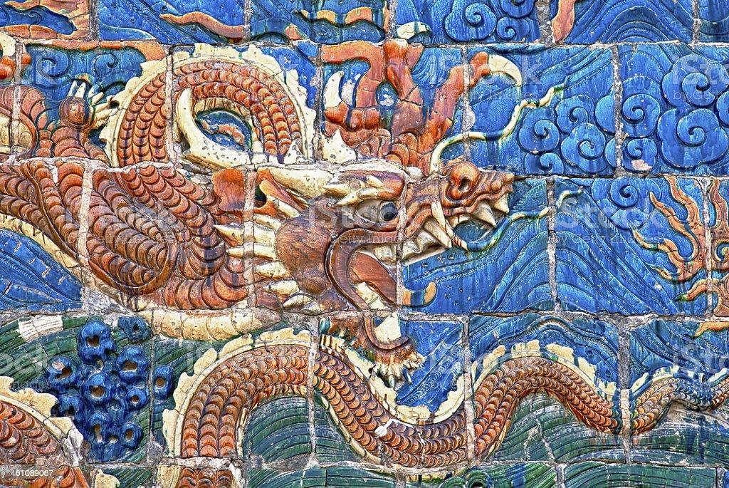 """Nine Dragon Screen"" in Datong, Shanxi, China royalty-free stock photo"