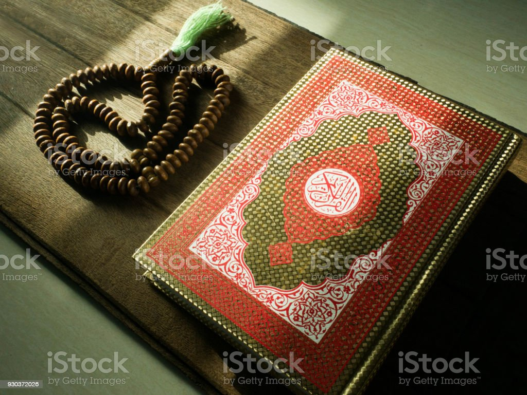 Quran - holy book of Muslims stock photo