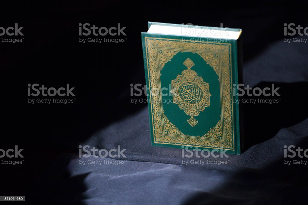 Quran Holy Books Of Muslims Stock Photo & More Pictures of Allah