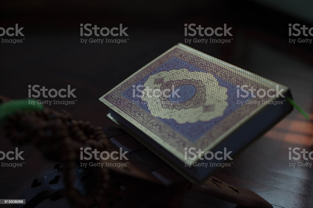 Quran - holy books of Muslims stock photo