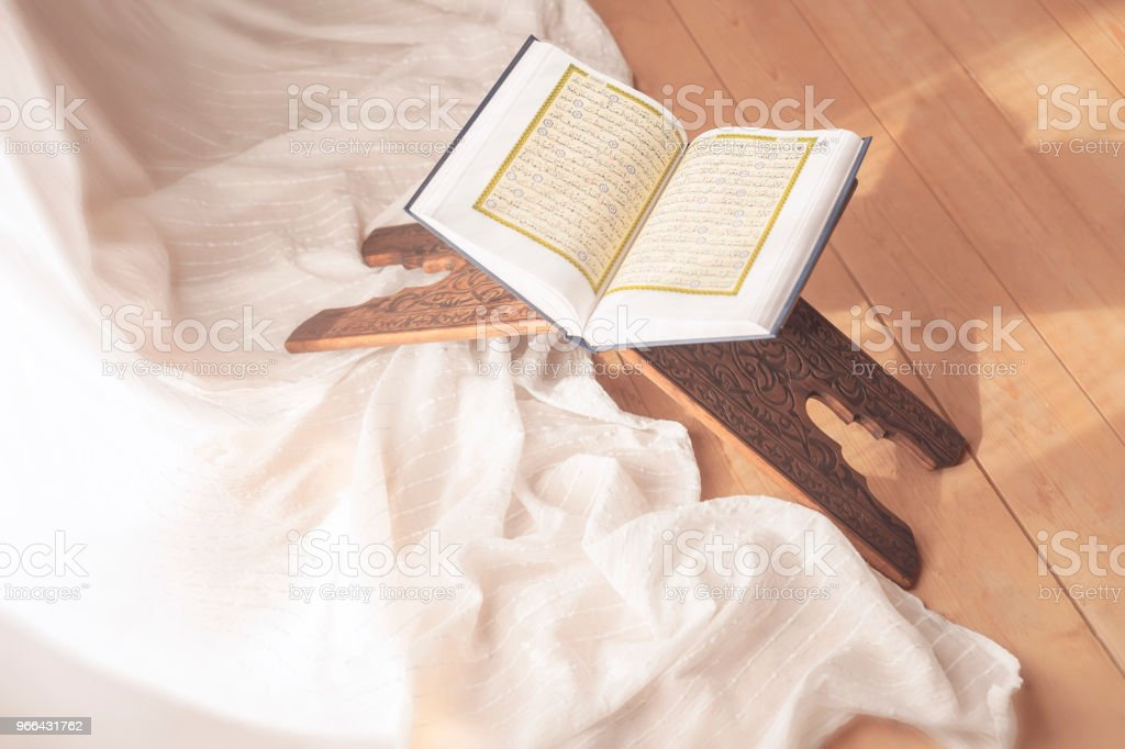 Quran in the daylight stock photo