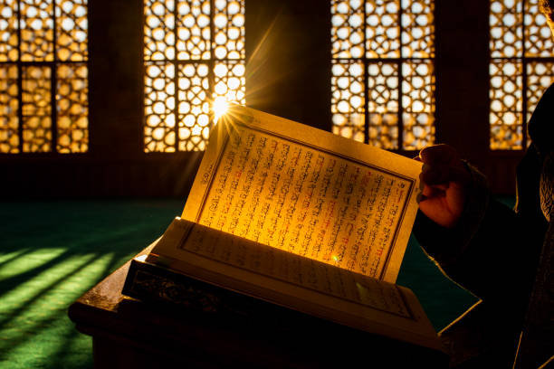 Quran in the mosque Quran in the mosque islam stock pictures, royalty-free photos & images