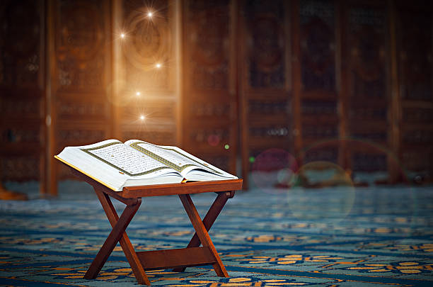 Quran in the mosque stock photo