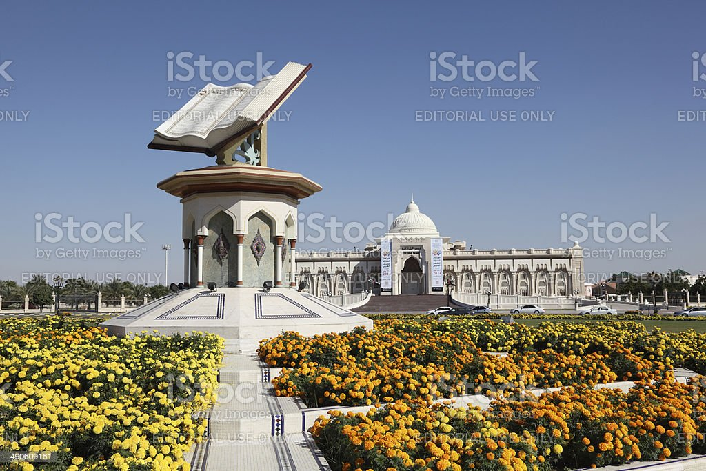 Quran Monument in Sharjah City stock photo