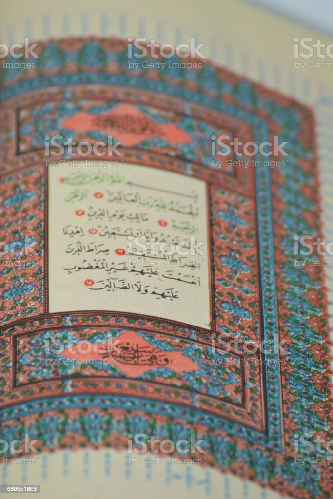 Quran Pages with Caligraphy royalty-free stock photo