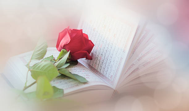 Quran - the holly book of islam stock photo
