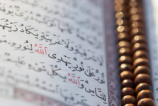Quran with rosary stock photo