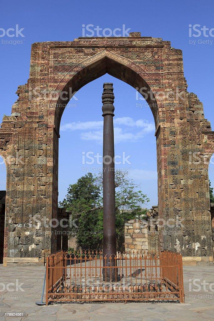 Qutab Minar complex, New Delhi, India royalty-free stock photo