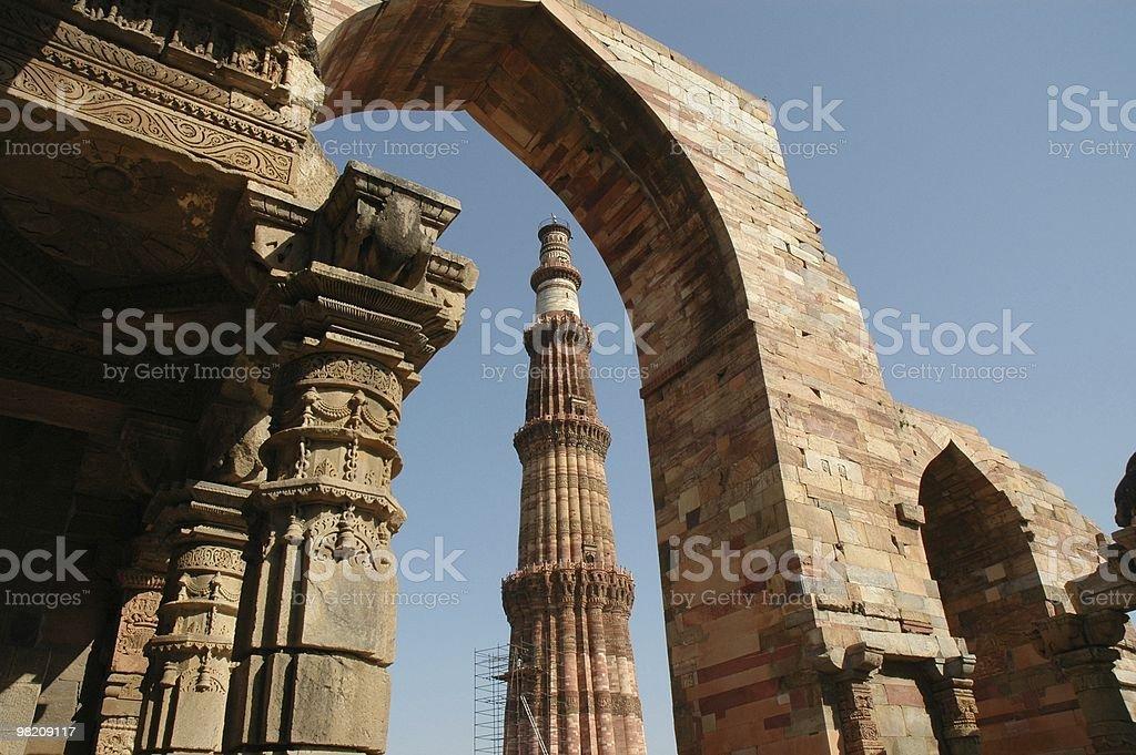 Qutb Minar in New Delhi royalty-free stock photo