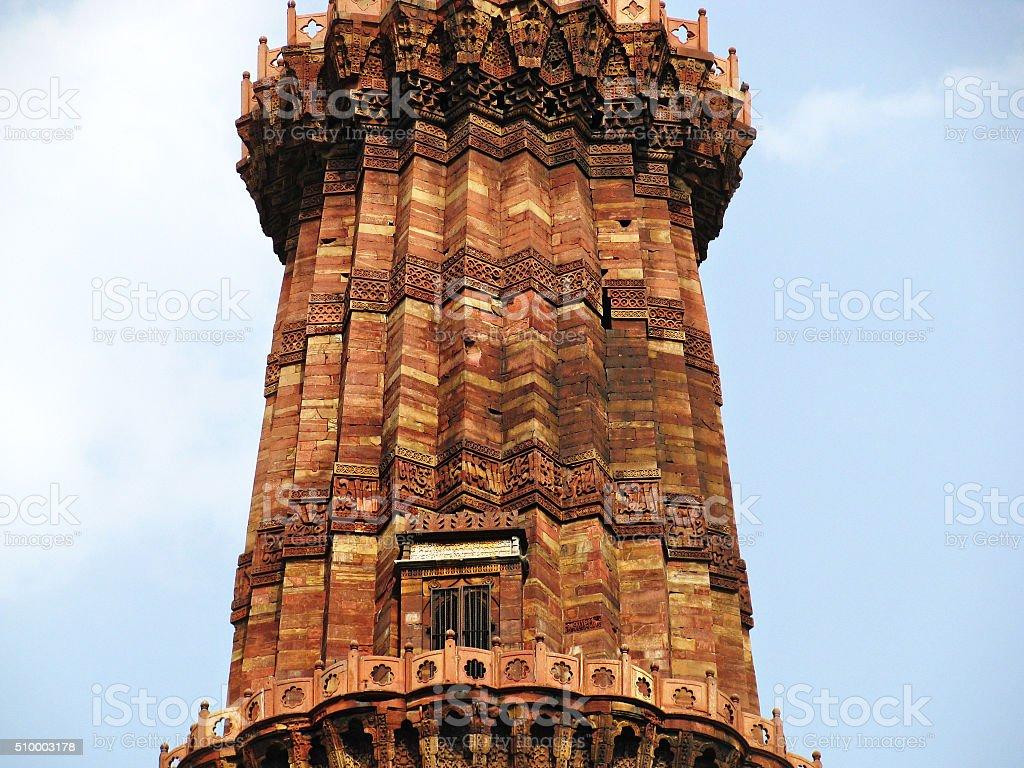 Qutub Minar Architectural Detail stock photo